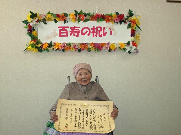 100歳のお祝い状をもつ大島正枝さん